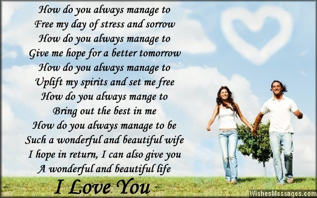 I Love You Poems for Wife: Poems for Her - Sms Text